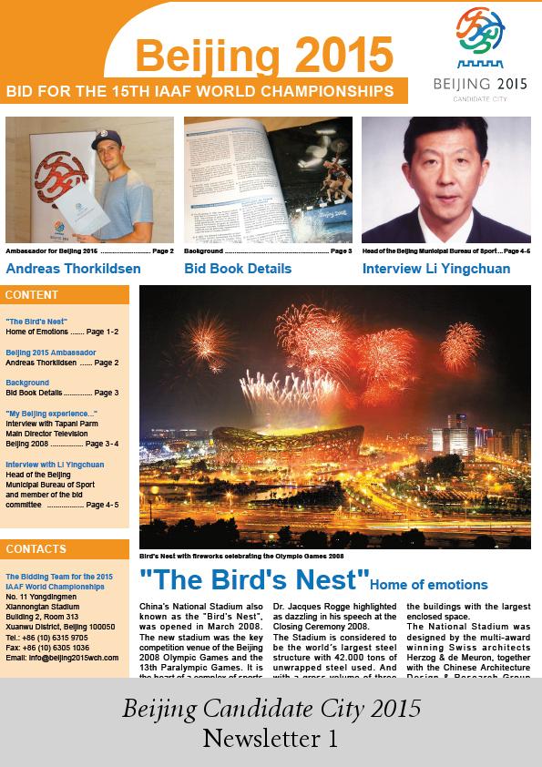 Beijing 2015 Candidate City - NL1